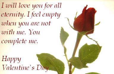 Valentine's Day Comments Pictures